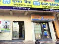 p-1549-Ahmednagar-Shani-Shinganapur-Uco-Bank
