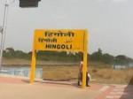 p-1692-Hingoli-Railway-Station