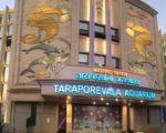 taraporwala-aquarium-300