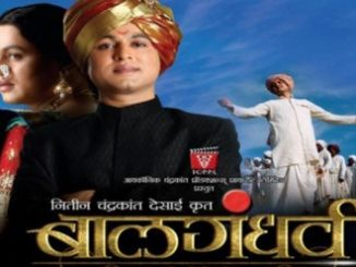 Balgandharva - The Movie by Nitin Chandrakant Desai