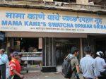 mama-kane-restourant-dadar-mumbai