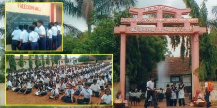 p-11484-Bhandara Asagaon_School_Freedom_Wall