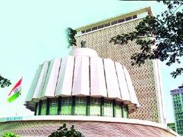p-21397-nagarik-shastra-vidhan-bhavan-mumbai