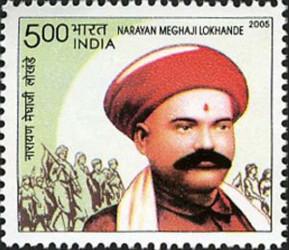 Narayan Meghaji Lokhande