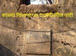 dharavi-fort-01-300
