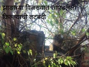 dharavi-fort-03-300