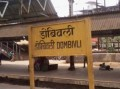 Dombivali-Station