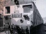 p-24117 - 6-dabba-train-300