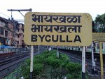 300px-Byculla_Railway_Station_1