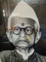 Founder of the girgaon panche depot