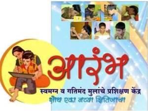 p-29891-aarambha