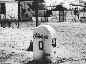 p-32257-Subhedar-Ratansingh
