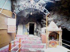 p-32362-marleshwar-temple-entrance