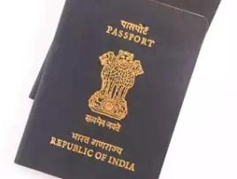 p-33150-Passport-300