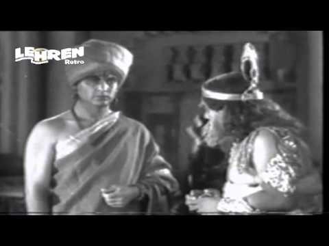 अमृत मंथन (१९३४)