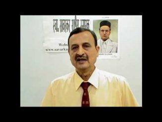 भारताची सुरक्षा – भाग १