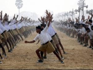 p-582-bhandara-rss-members
