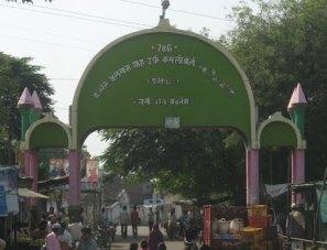 Badnera-Durgah