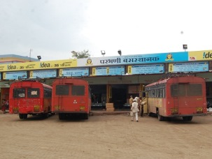 Parbhani-Bus-Stand