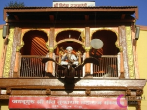 p-1824-Pune-Dehu-Sant-Tukaram-Mandir-300