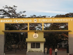 p-1947-tumkur-university-300