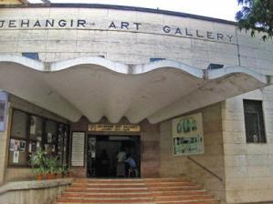 Jehangir-Art-Gallery-300