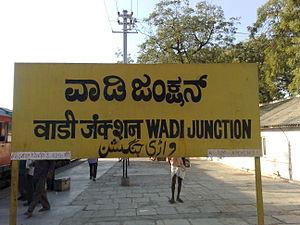 p-1970-Wadi_Junction-300