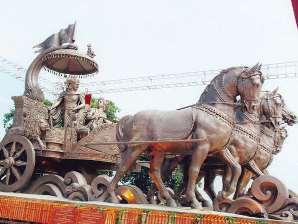 p-2485-Haryana-Kurukshetra