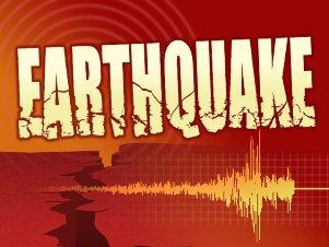 p-2499-earthquake