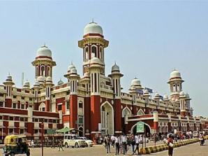 p-3405-charbagh-lucknow