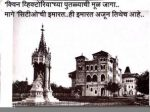 p-24112 - mumbai-putale-part2-victoria-02-featured-300