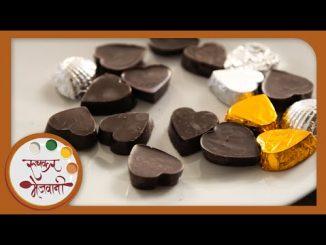 घरगुती चॉकलेट्स