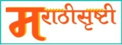 Marathisrushti