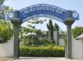 Amravati-Morshi-College