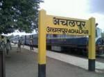 p-1694-Achalpur-Railway-station