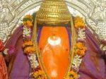 p-1901-Pune-Ozar-Ashta_Vigneshwar_Vighneshwar
