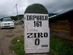 Arunachal-Pradesh-Zero