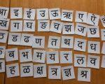 marathi-barakhadi-chaudakhadi