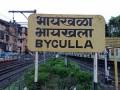 300px-Byculla_Railway_Station_1