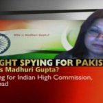"""भारतीय अधिकार्याने """"आयएसआय""""ला गोपनीय माहिती पुरविणेगंभीर बाब"""